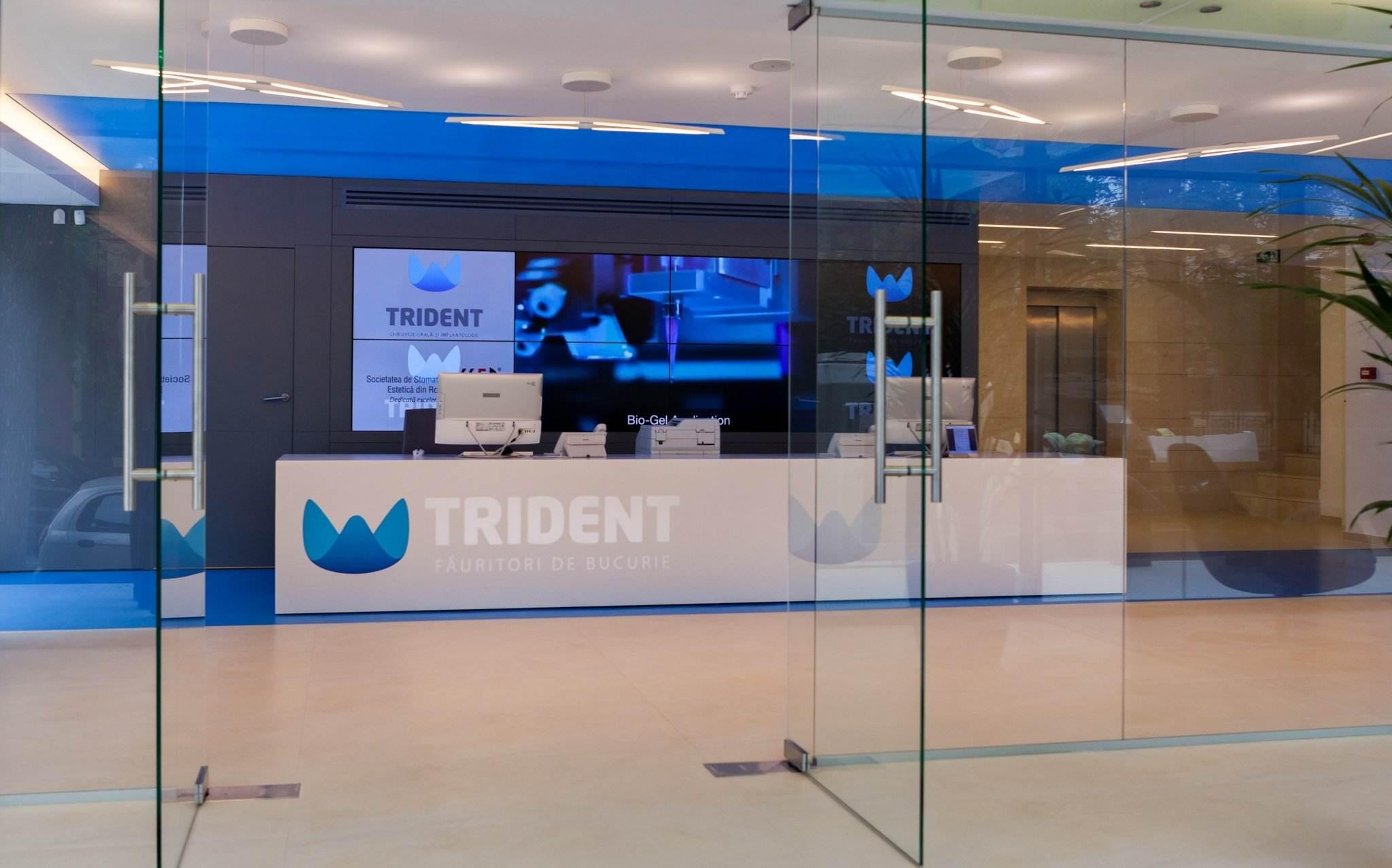 Intrarea in holul modern al Clinicii Trident din Bucuresti